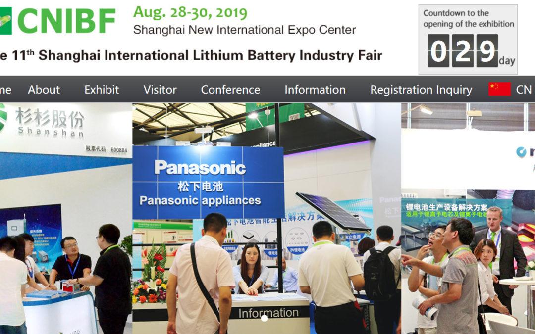 电池展-锂电展-锂电池展-2019上海国际锂电工业展