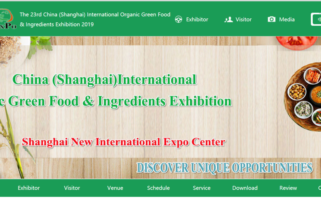 CIHIE Shanghai - The China(Beijing、Shanghai、Chengdu) International Organic Food Industry Expo